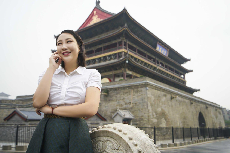 Kaitlin Zhang
