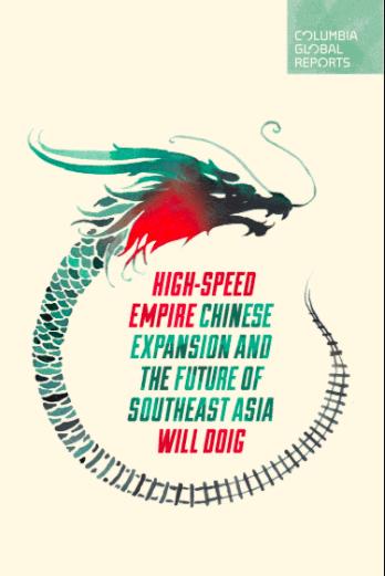 High Speed China